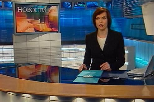 """Инга Лайзан ведёт """"Новости"""" на Первом Канале, Москва"""